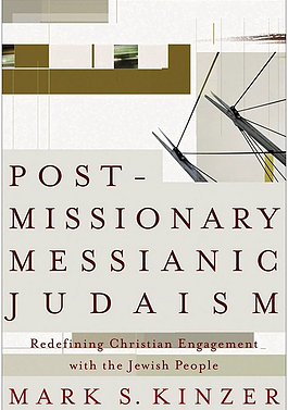 Post Missionary Messianic Judaism